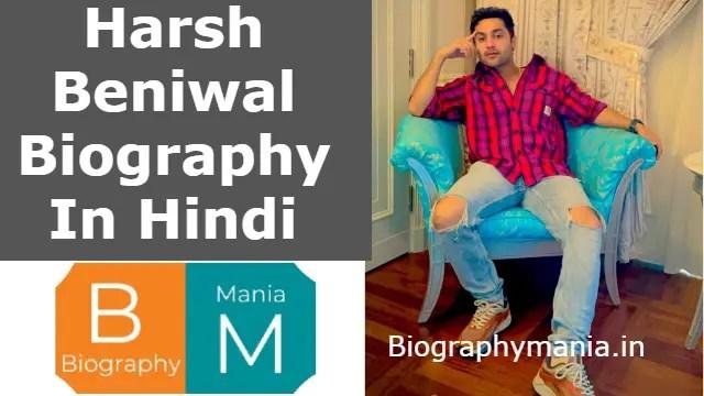 Harsh Beniwal Biography In Hindi   Age, Girlfriend, Family, Net Worth & More