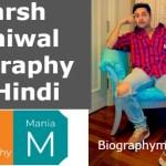Harsh Beniwal Biography In Hindi | Age, Girlfriend, Family, Net Worth & More