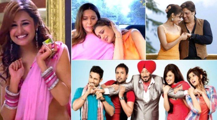 Yuvika Chaudhary Movies