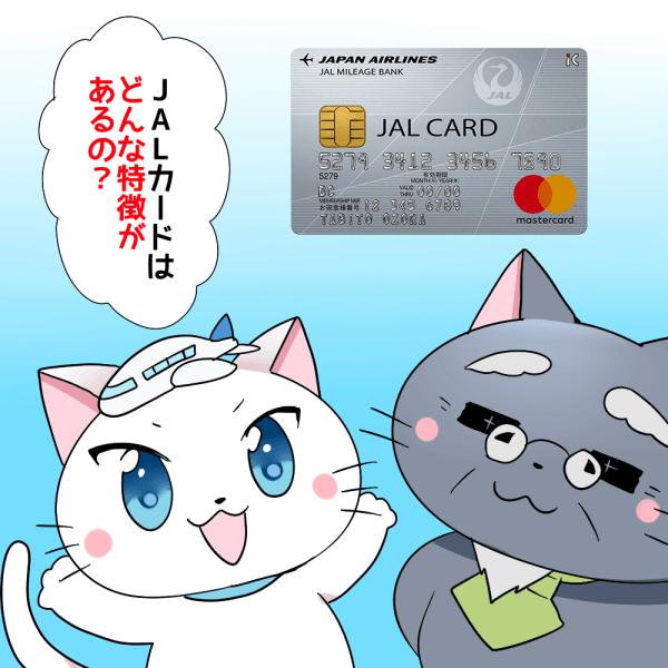 白猫が博士に 「JALカードはどんな特徴があるの?」 と聞いているシーン(背景にJALカードの画像)