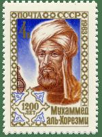 al-Chwarizmi