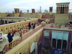 UNESCO mesto