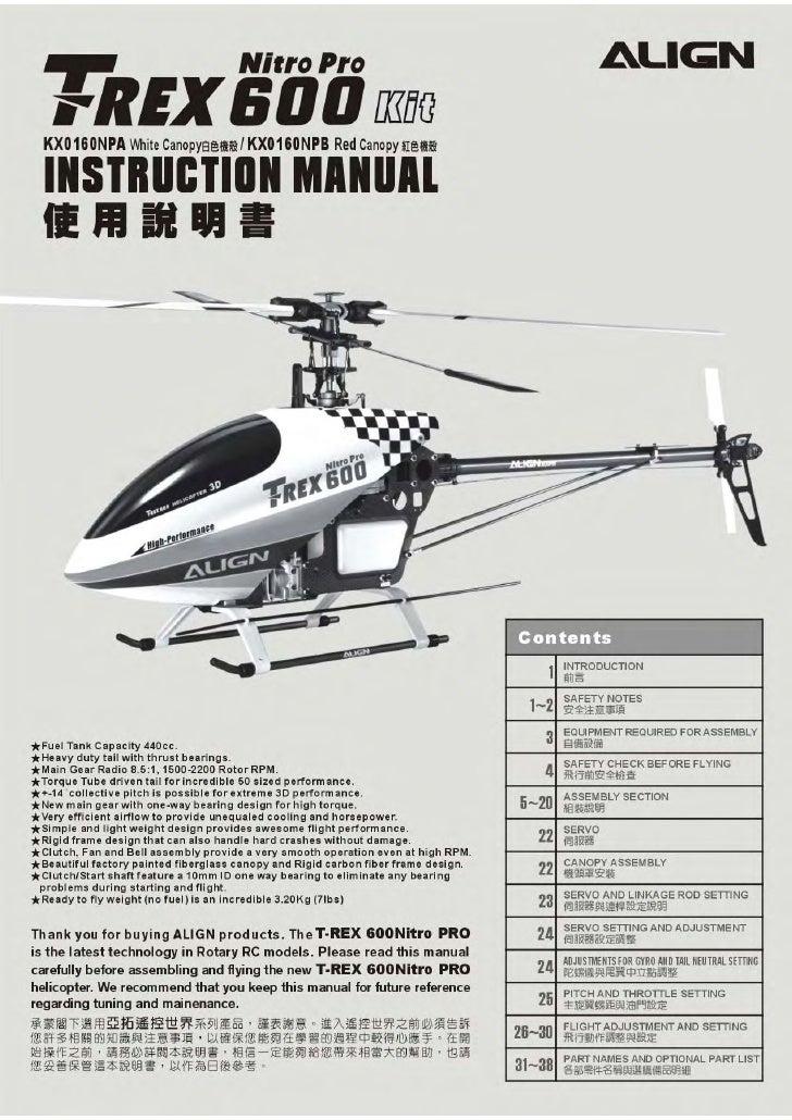 Trex 600 Efl Pro Manual