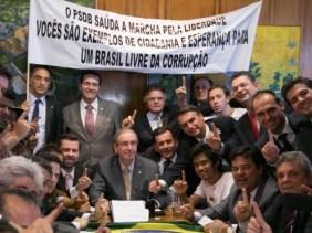 """Cunha e seus aliados: """"Somos todos Cunha!"""""""