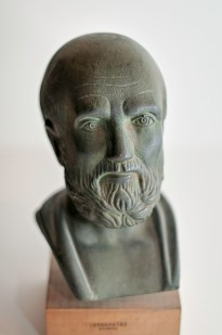 Hippocrates of Cos bust