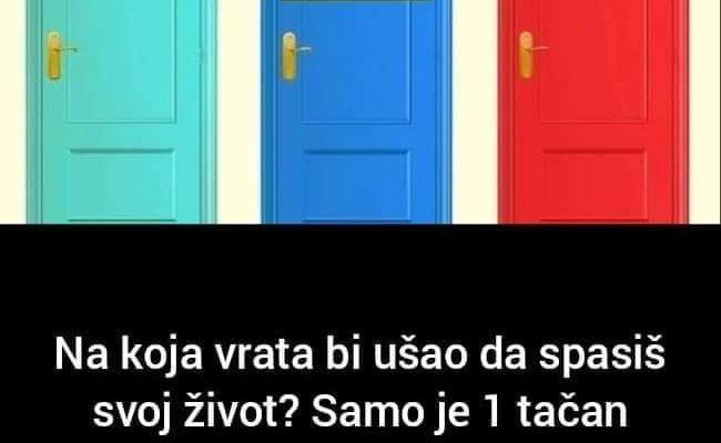 Koja vrata