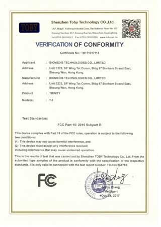 certificate_FCC_trinity_320
