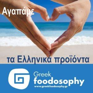 Greek Foodosophy