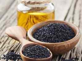 Black Nigel Oil
