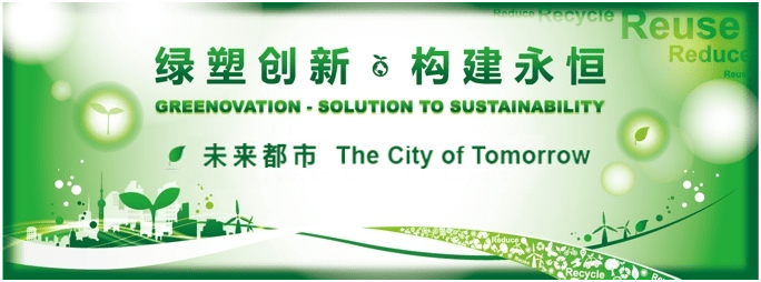 The City of Tomorrow Chinaplast