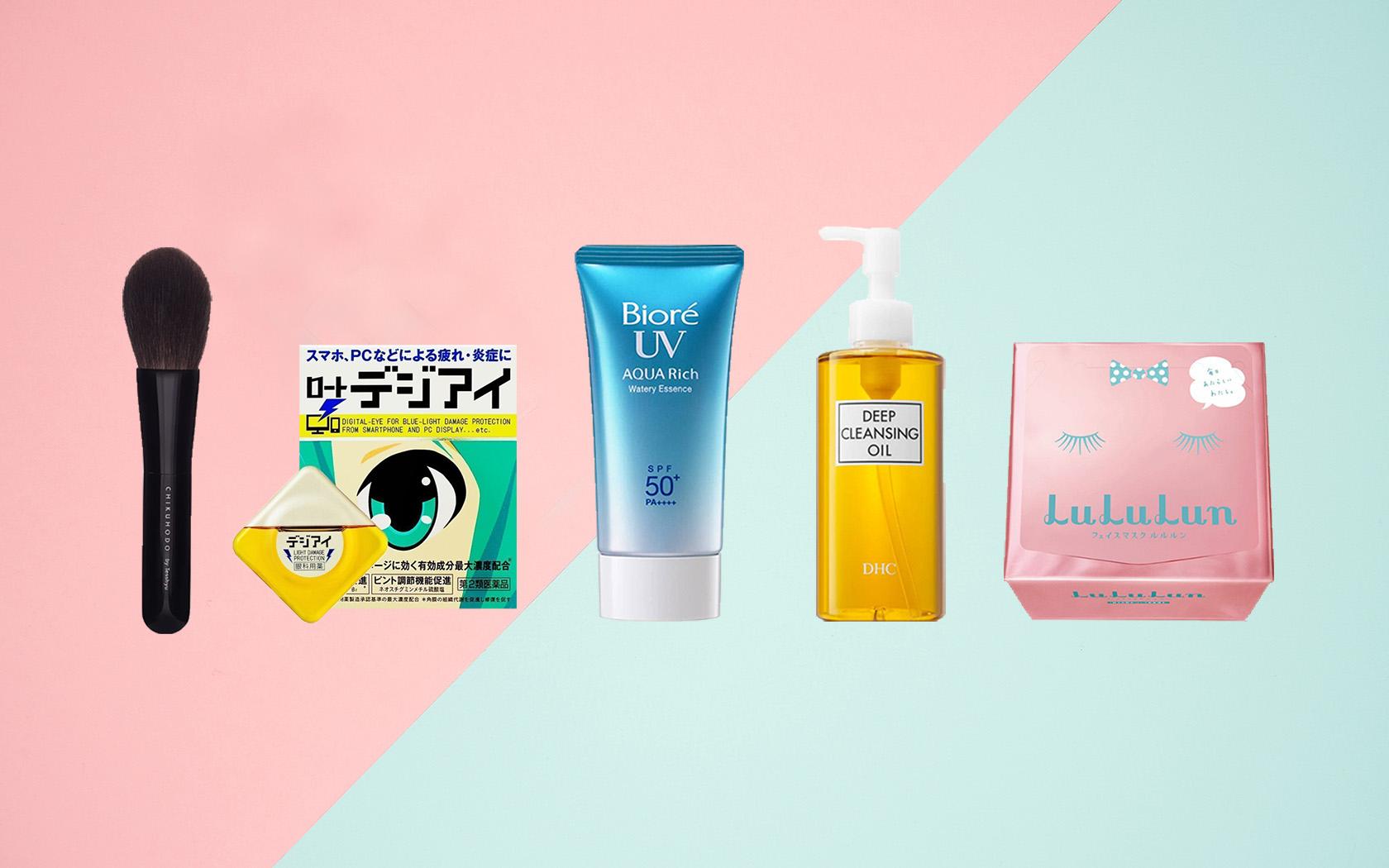bioplastics beauty products sector