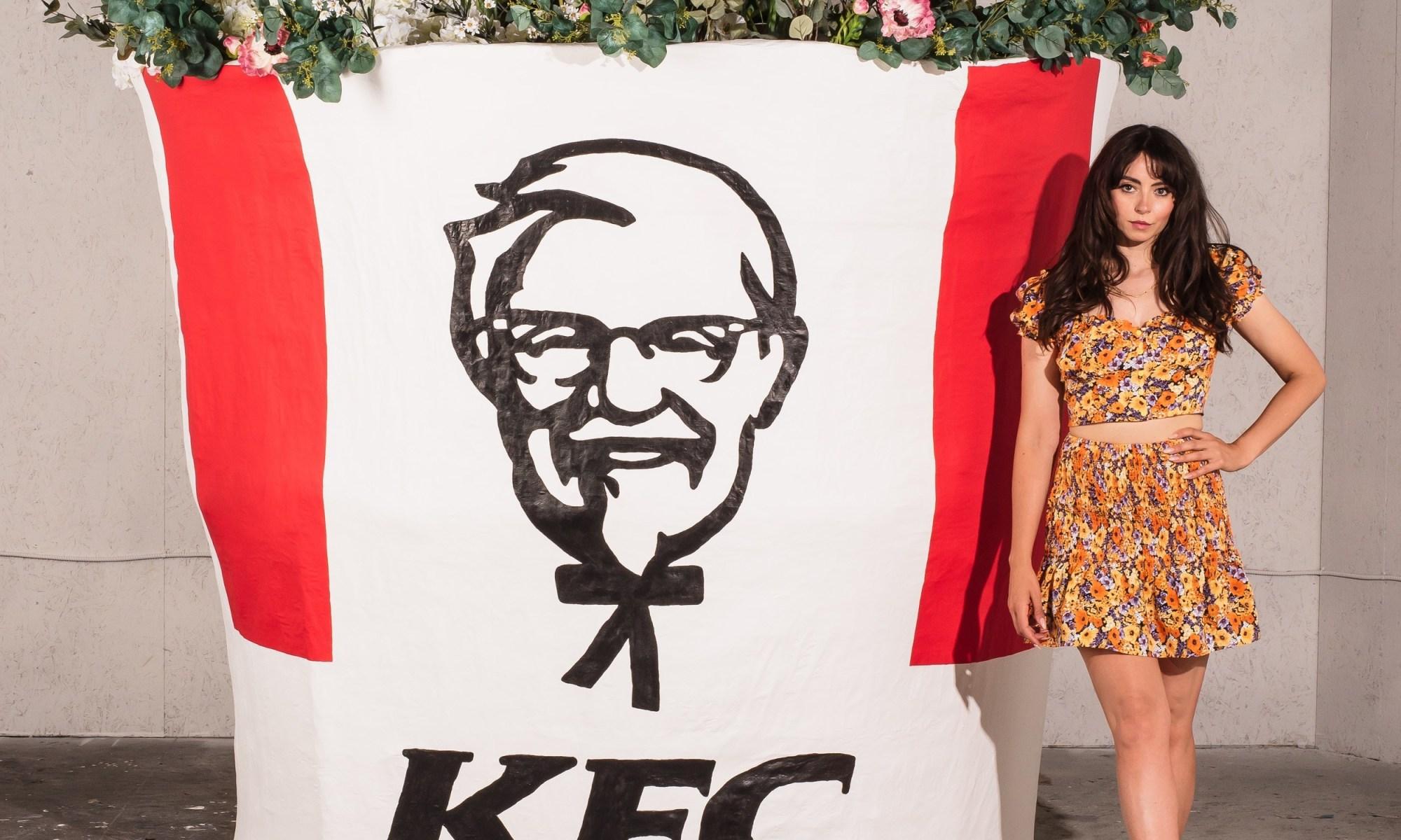 KFC compostable bucket