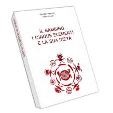 book_bambino_angelucci-1