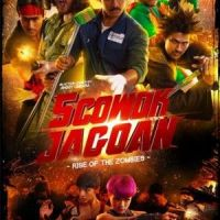 Download Film 5 COWOK JAGOAN (2017) Full Movie