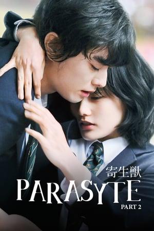 Nonton Parasyte Anime Sub Indo : nonton, parasyte, anime, Download, Parasyte:, (2015), BluRay, Movie, BioskopKaca21.com