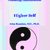 Higher Self (Digital Download)