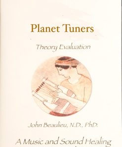 Planetary Tuner DVD (Digital Download)