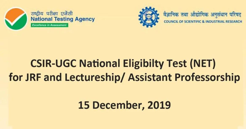 CSIR-UGC NET