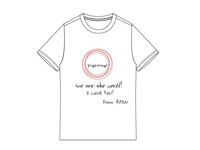 05.Mar03.12[pic]BI Rain CHARITY LIVE CONCERT IN JAPAN T