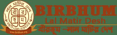 Birbhum-The Land of Red Soil