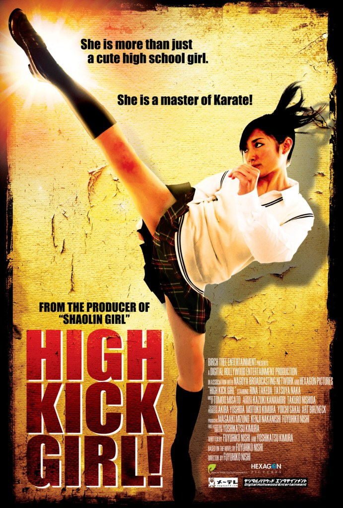 High Kick Girl! Poster
