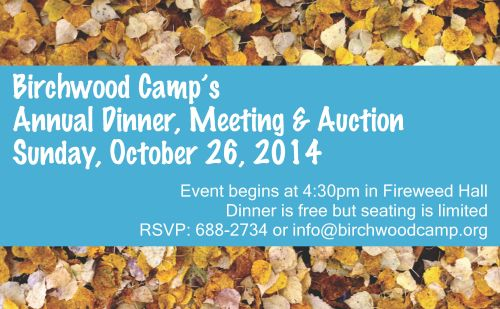 2014 Annual Dinner & Auction