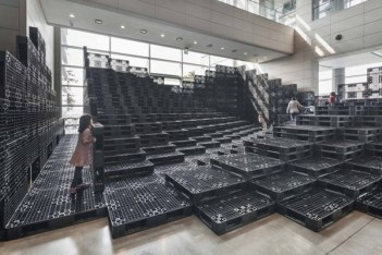 Nojeok Ahrem by HG Architects / Danwon Art Museum, Ansan, Gyeonggi-do, Korea, 2016