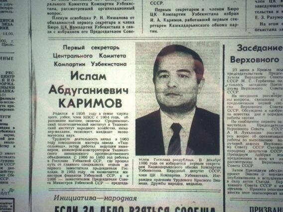 Image result for фергана 2005 ислама каримова