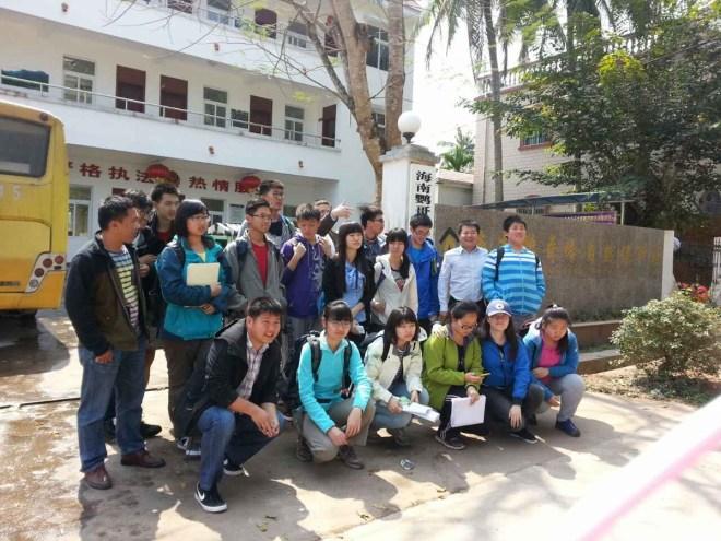 student group photo at yinggeling