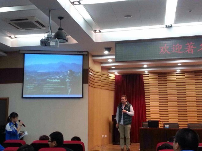 Lecture at Beijing's 94th Middle School.