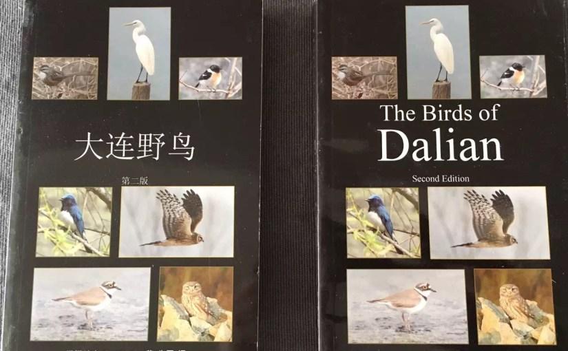 The Birds of Dalian