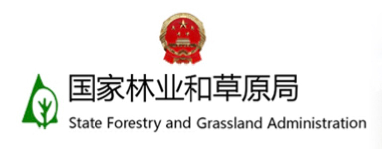 Reform of Environmental Governance in China Should Be Good News for Wildlife