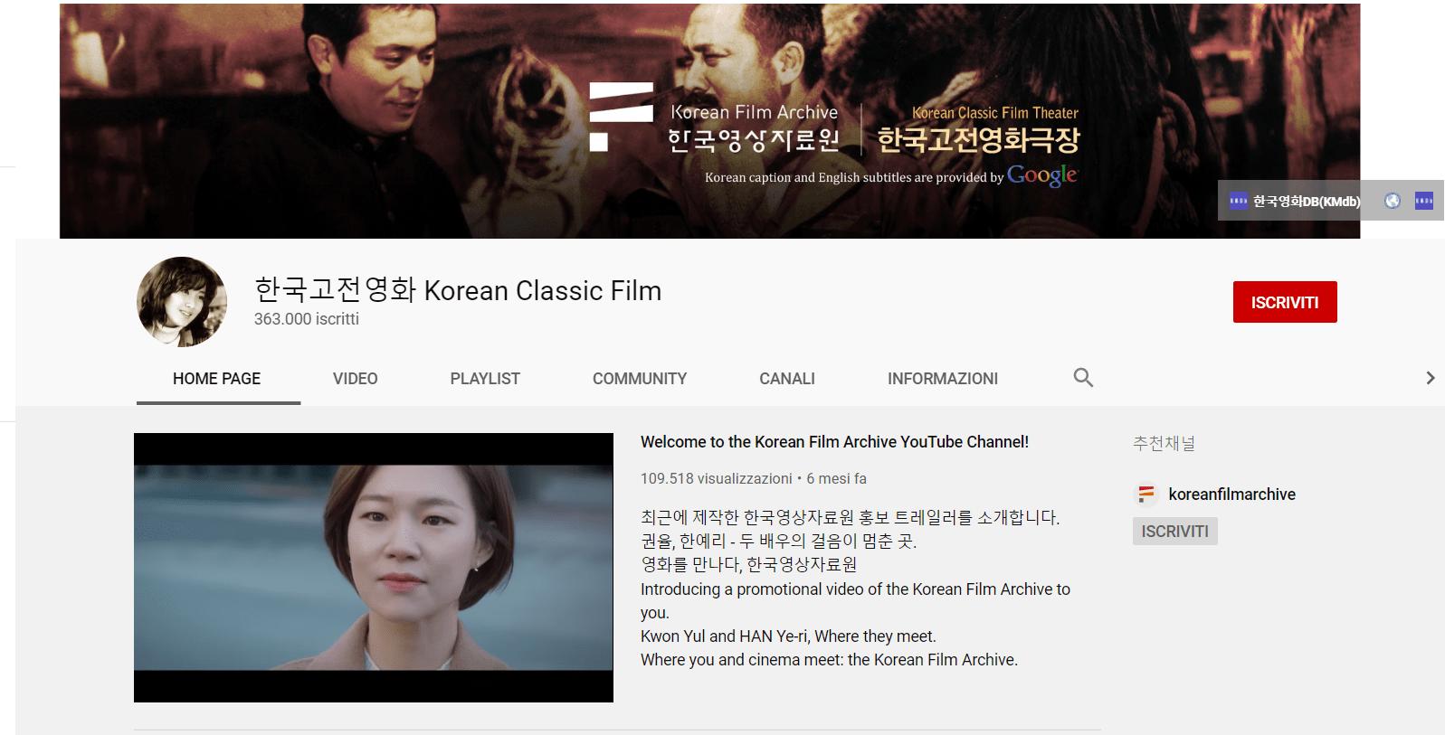 canale-youtube-cinema-coreano