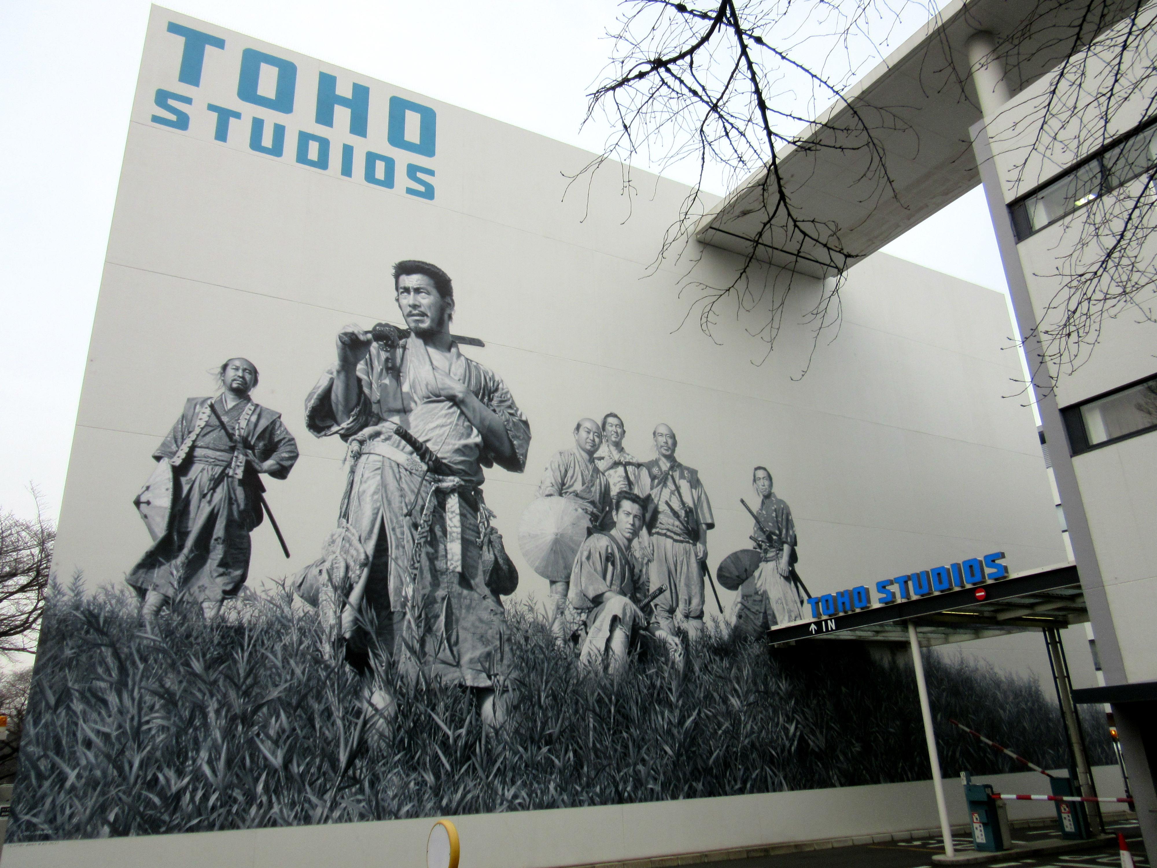 toshiro-mifune-toho-studios