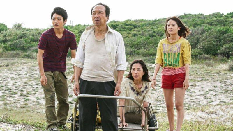 survival-family-far-east