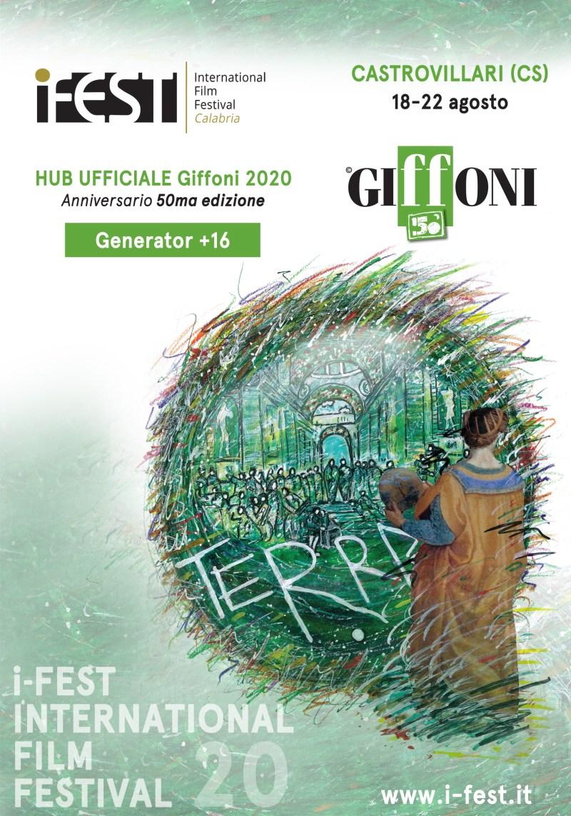 HUB_GFF.jpg