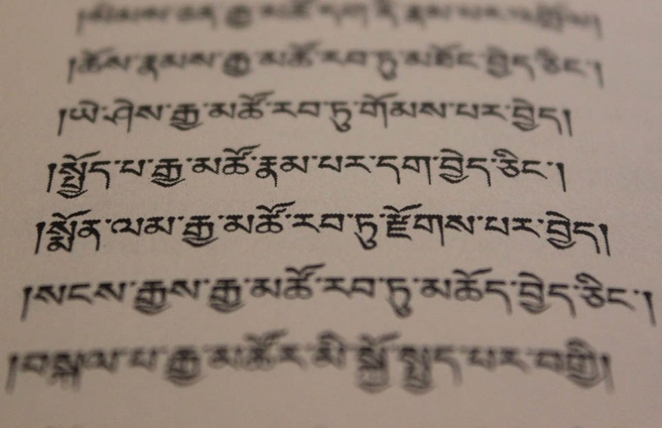 Excerpt from the Samantabhadra Wishing Prayer