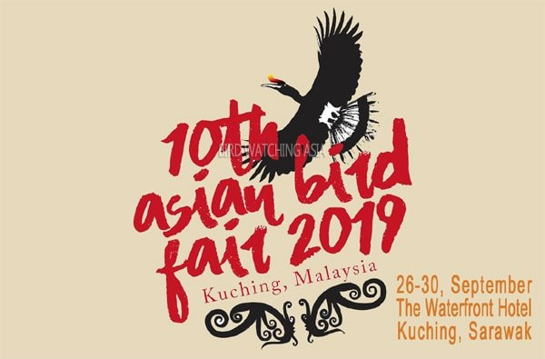 Asian Bird Fair 2019 Sarawak