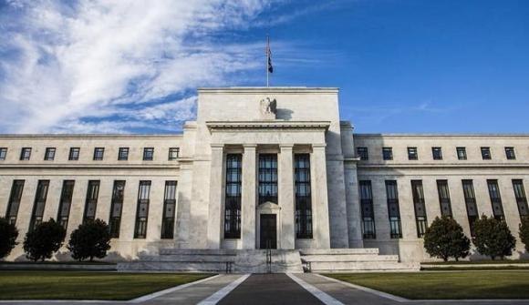 Fed Toplantısı
