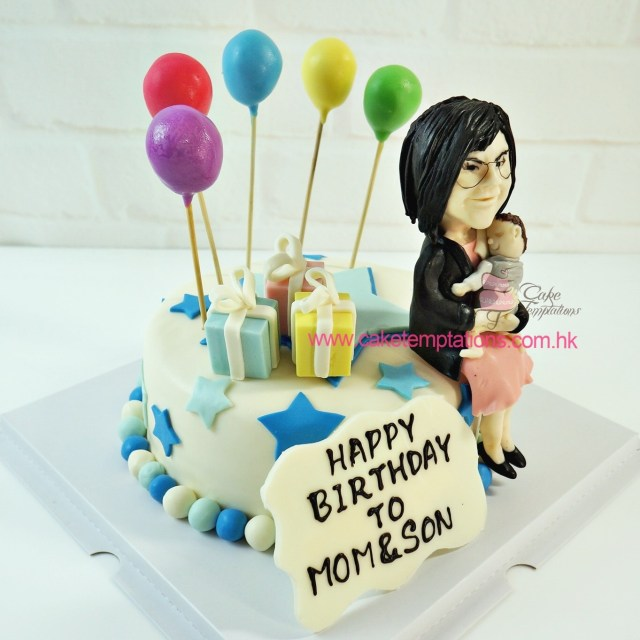 Stupendous 27 Pretty Photo Of Birthday Cake For Mom Birijus Com Personalised Birthday Cards Veneteletsinfo