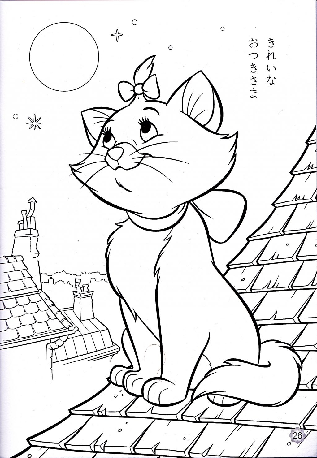 - Disney Character Coloring Pages Coloring Pages Disney Characters