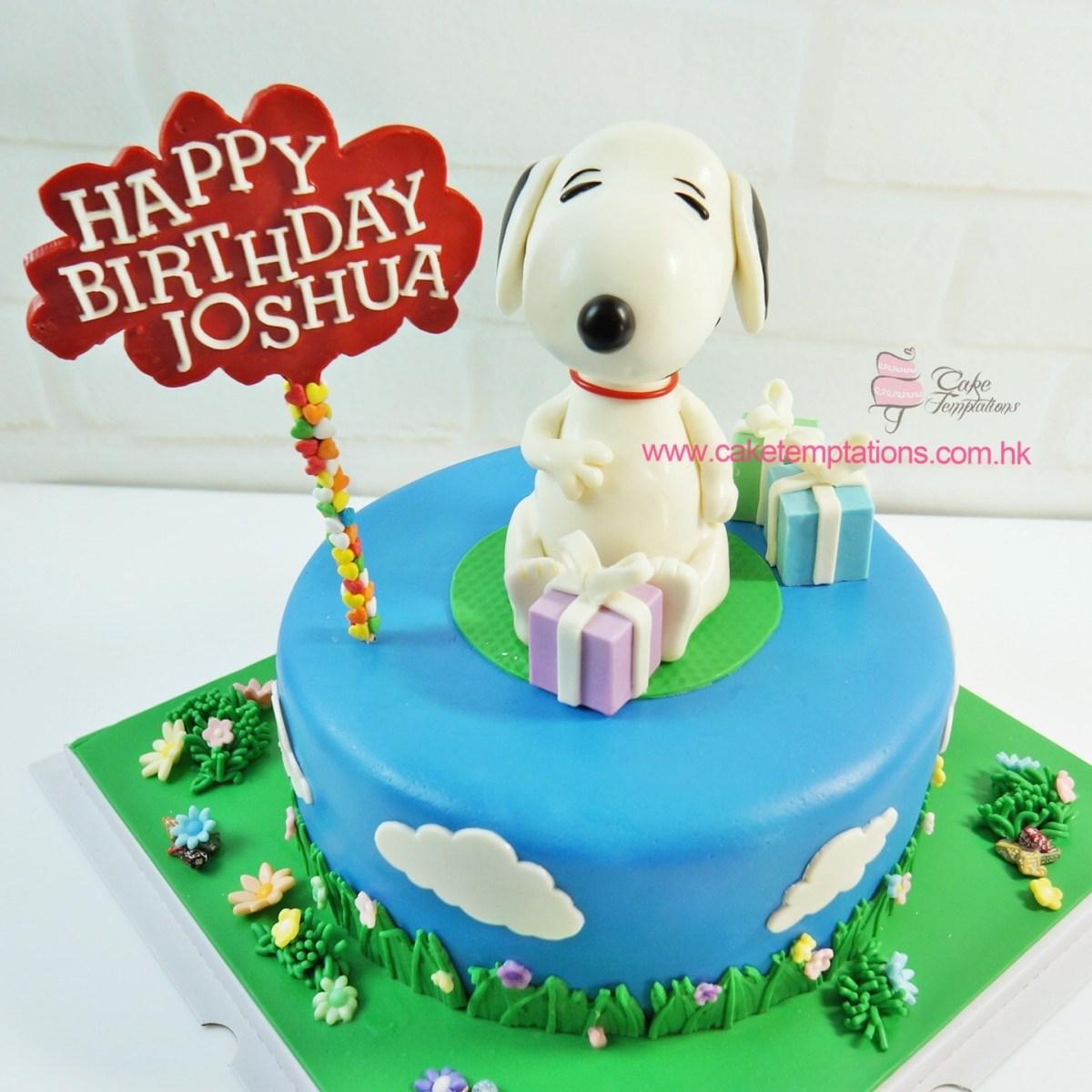 Pleasant Snoopy Birthday Cake Snoopy Birthday With Gift Box Cake Western Birthday Cards Printable Trancafe Filternl