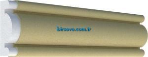 BİR-TS 02