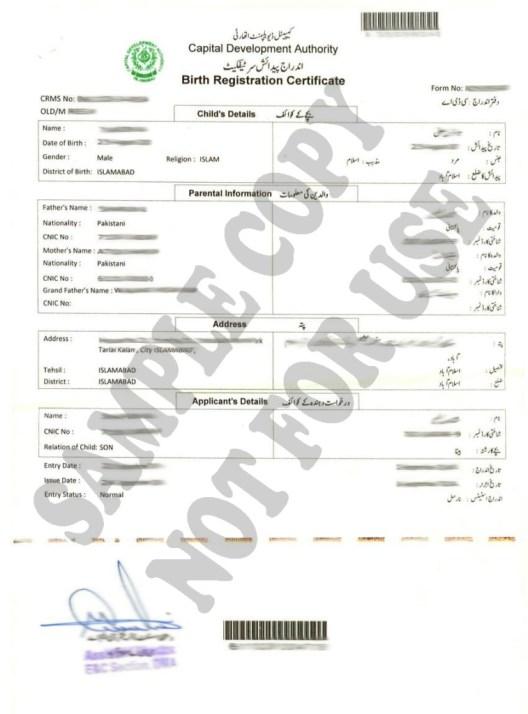 Nadra Birth Certificate Islamabad Sample | Birth Certificate