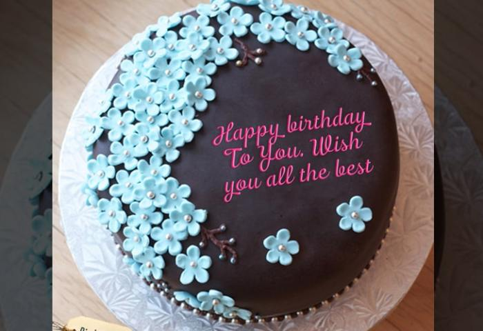 Happy Birthday Cake With Name Edit