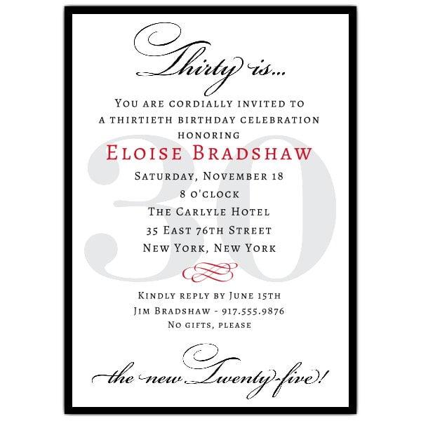 30th birthday invitation wording