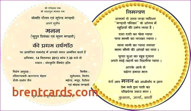 First Birthday Invitation Wordings In