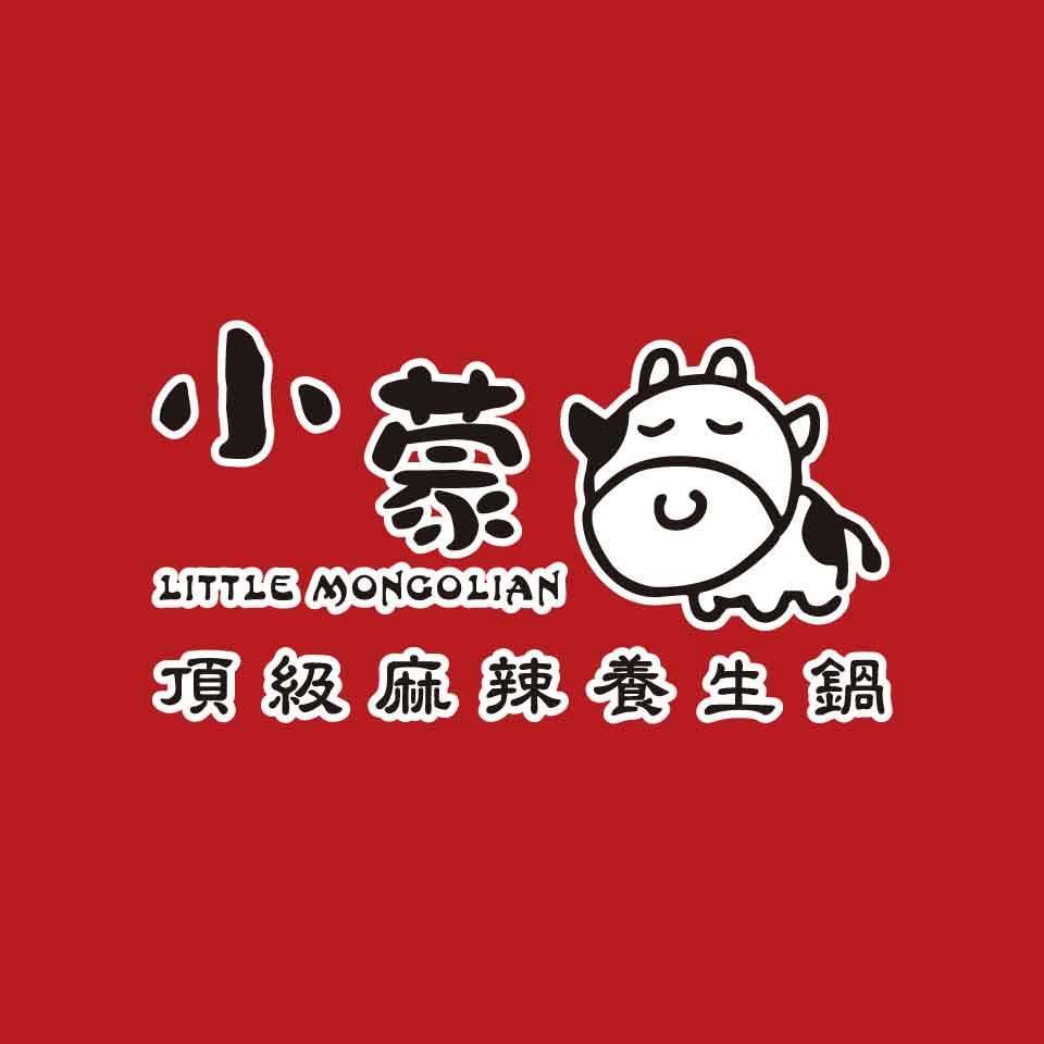 小蒙牛頂級麻辣養生鍋 – 苗栗尚順廣場頭份店 – 生日優惠網
