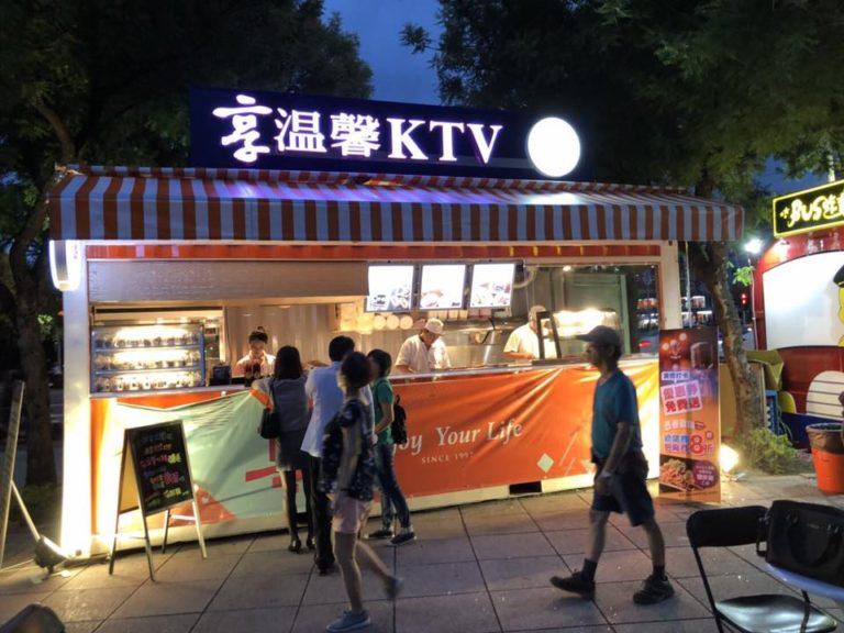 享溫馨庭園式KTV – 高雄五甲店 – 生日優惠網