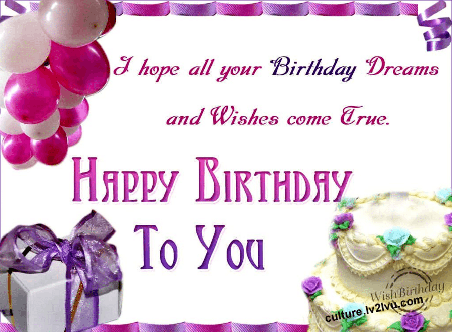 Best Birthday Wishes For February Birthday Wishes Zone